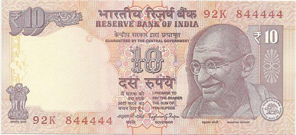 2013 10 Rupee Old Note with Class Number 844444 Plain Inset Raghuram Ji Rajan O