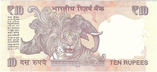 2013 10 Rupee Old Note with Class Number 844444 Plain Inset Raghuram Ji Rajan R
