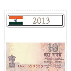 2013 10 Rupee Old Note with sami Fancy Number 620555 Plain Inset Sig by Raghuram Ji Rajan