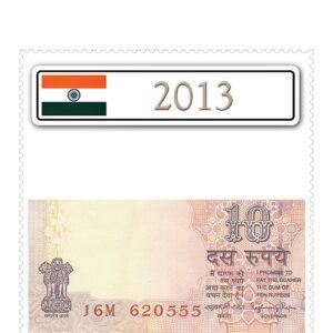 2013 10 Rupee Old Note with sami Fancy Number 620555 Plain Inset Sig by Raghuram Ji Rajan