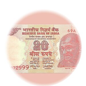 2016 Semi Fancy Collection Indian 20 Rupee Note Sign by Urjit Patel best value collection
