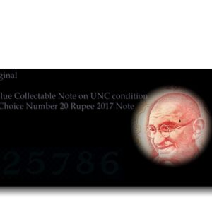2017 20 rupee lucky choice number note sig by Raghuram G Rajan UNC VALUE