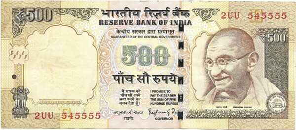 2UU 545555 E Inset Sign By Raghuram Ji Rajan 500 Rupee Note 2015 O