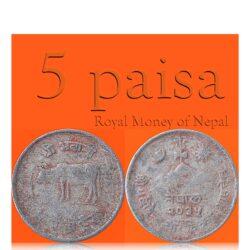 5 paisa Nepal