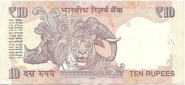 D-- 16M 620555 Plain Inset Raghuramji Rajan 10 Rupee note 2013 R