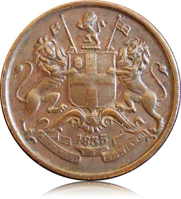 East India Company One Twelve Anna 1835 O