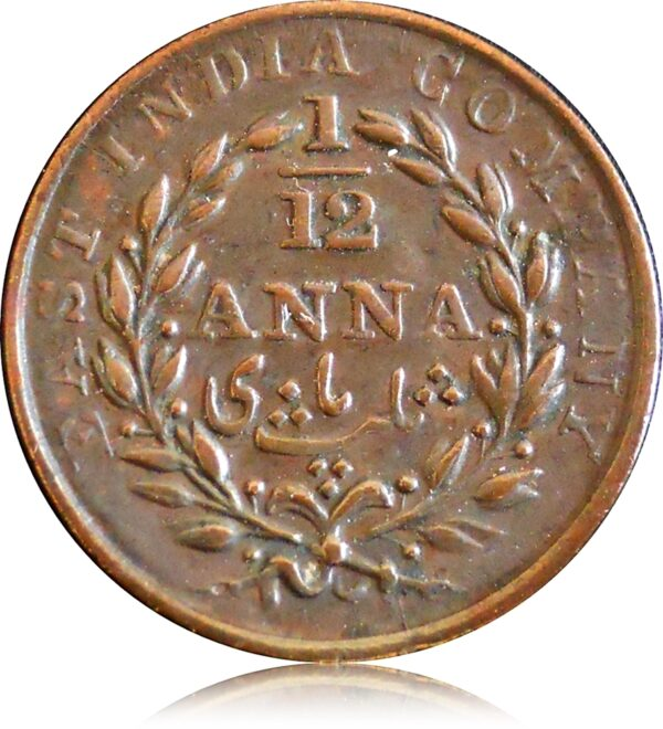 East India Company One Twelve Anna 1835 R