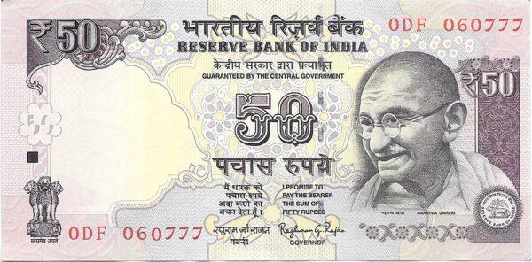 50 Rupee Note Semi Fancy Note UNC Sign by Raghuram G Rajan 2015 Best Value Note O