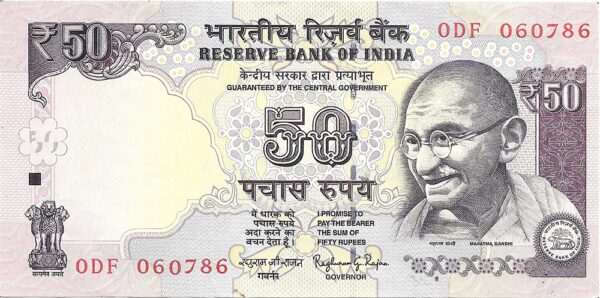 786 50 Rupee UNC Note Sign by Raghu O