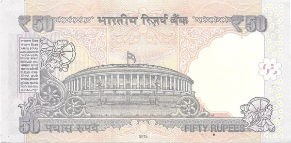 786 50 Rupee UNC Note Sign by Raghu R