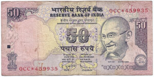 2010 Old 50 Rupee Note Sig by D.Subbarao