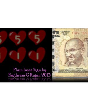 500 Rupee Note Plain Inset Sign by Raghram G Rajan 2013