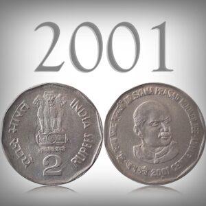 2001 2 Rupee Dr Syama Prasad Mookerjee Centenary Coin