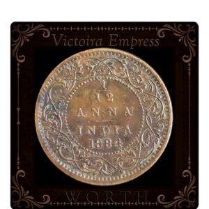 Victoira Empress One Twelve Anna 1884