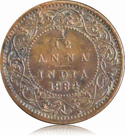 Victoira Empress One Twelve Anna 1884 R