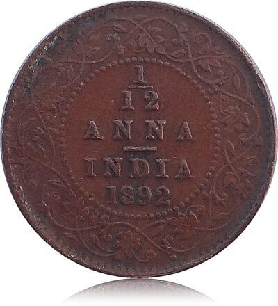 1892 One Twelve Anna Queen Victoria Empress (R)