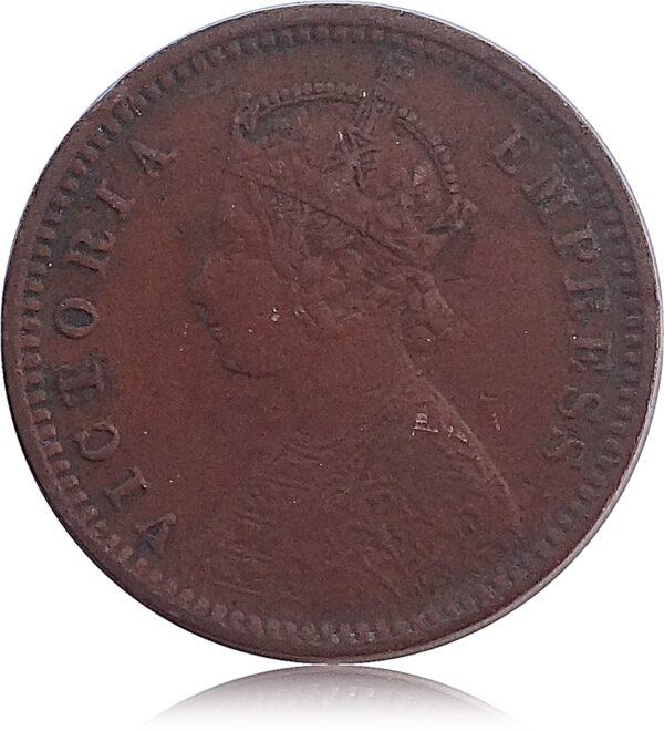 1895 One Twelve Anna Queen Victoria Empress (O)