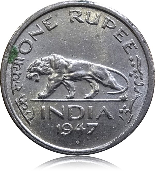 1947 1 Rupee King George VI - Best Value Coin on the Train R