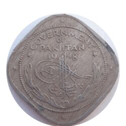 1948 Two Annas Government of Pakistan best value collection