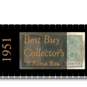 1951 C2 5 Rupee Old Green Note B Rama Rau with fancy number ending 302555