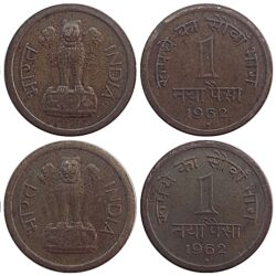 1962 1 Naya Paise Republic India Bombay Mint