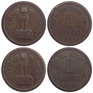 1962 1 Naya Paise Republic India Bombay Mint