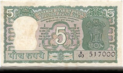 1975 C 13 5 Rupee Old Green Note sig by S Jagannathan with ending fancy tripple no 000 (O)
