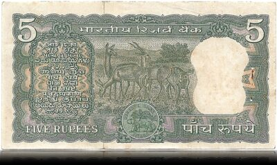 1975 C 13 5 Rupee Old Green Note sig by S Jagannathan with ending fancy tripple no 000 (R)