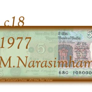 1977 C 18 5 Rupee Old Note M Narasimham's Hard to Get - Worth Collecting