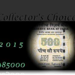 2015 500 Rupee Note Sign by Raghuram Ji Rajan 0PP 985000