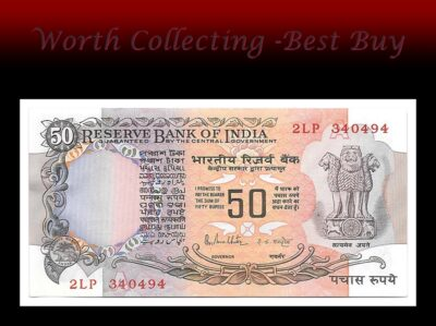 F8 50 Rupee Note A Inset Sign by R.N.Malhotra