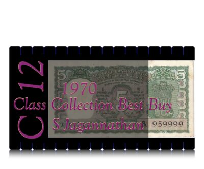 C 12 5 Rupee Note Old 1970 Green Note with fancy ending number G45 959999 sig by S Jagannathan 1970