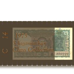 C 14 Old 5 Rupee Note Best value with tripple number sig by S Jagannathan - Worth Collecting