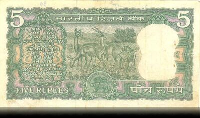 C 14 Old 5 Rupee Note Best value with tripple number sig by S Jagannathan - Worth Collecting (R)