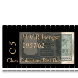 C-5 1957-62 5 Rupee Old Note H.V.R Iyengar A Inset with semi fancy number J88 166999