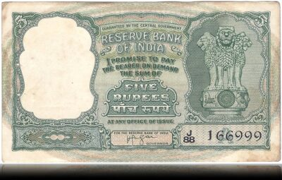 C-5 1957-62 5 Rupee Old Note H.V.R Iyengar A Inset with semi fancy number J88 166999 (O)