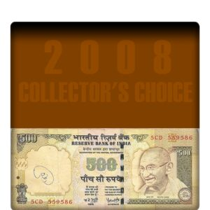 2008 Old 500 Rupee Note E Inset Sign by Dr Y V Reddy 5CD 559586