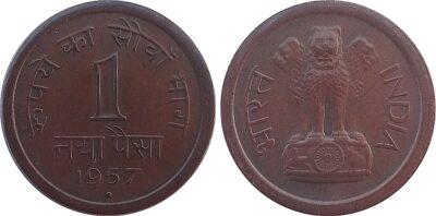 1957 1 Naya Paise Republic India Bombay Mint