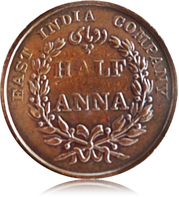 1835 Half Anna East India Company Worth Collecting Best Buy value online R