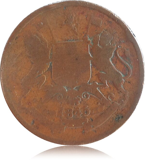 1845 Half Anna East India Company Worth Collecting Best Buy value online R (2)