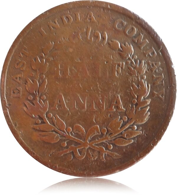 1845 Half Anna East India Company Worth Collecting Best Buy value online R