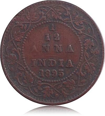 1895 One Twelve Anna Queen Victoria Empress (R)