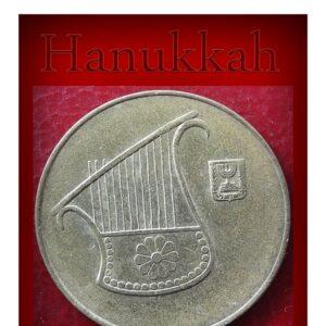 1985-2010 Half ½ New Sheqel Aluminium-bronze