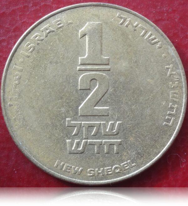 1985-2010 Half ½ New Sheqel Aluminium-bronze (R)