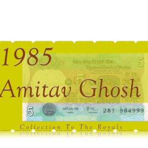 1985 c24 5 Rupee Old Note sig by Amitav Ghosh