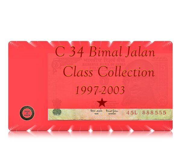 1997-2003 C 34 5 Rupee Old fancy tripple digit number note by Bimal Jalan - Worth Best buy online value