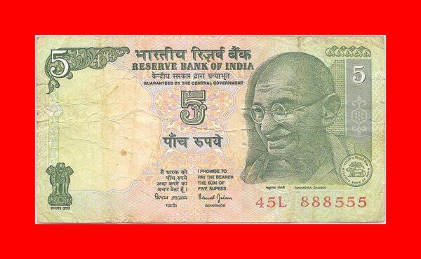 1997-2003 C 34 5 Rupee Old fancy tripple digit number note by Bimal Jalan - Worth Best buy online value (O)