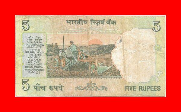 1997-2003 C 34 5 Rupee Old fancy tripple digit number note by Bimal Jalan - Worth Best buy online value (R)
