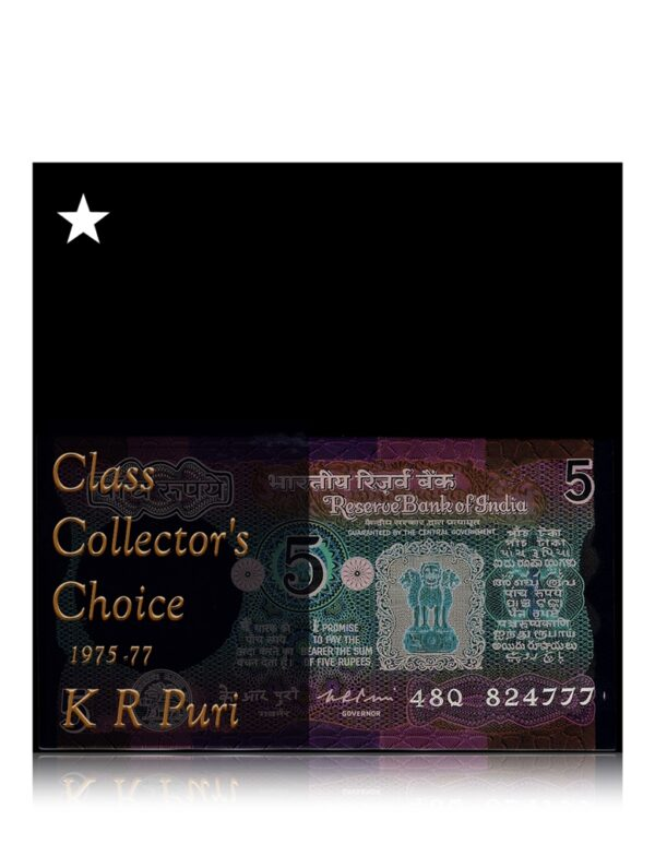 C 16 UNC 5 Rupee Note sig K R Rupee with fancy ending no 824777 - 1975-77