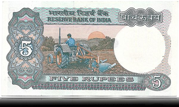 C 16 UNC 5 Rupee Note sig K R Rupee with fancy ending no 824777 - 1975-77 (R)